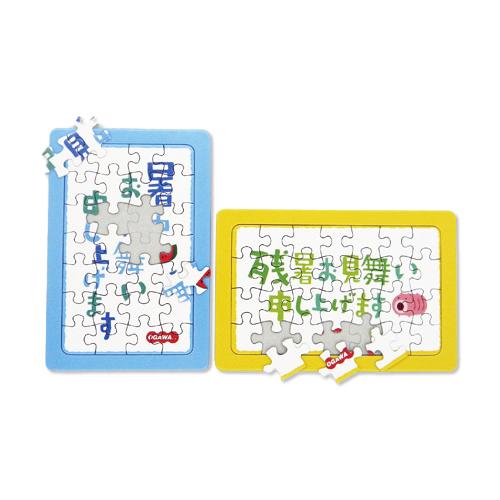 ピクチャーパズル(ハガキサイズ)