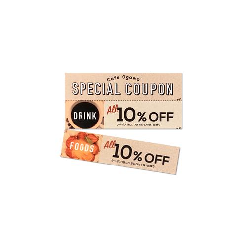 クーポン H66xW100 (ミシン目2本入り)