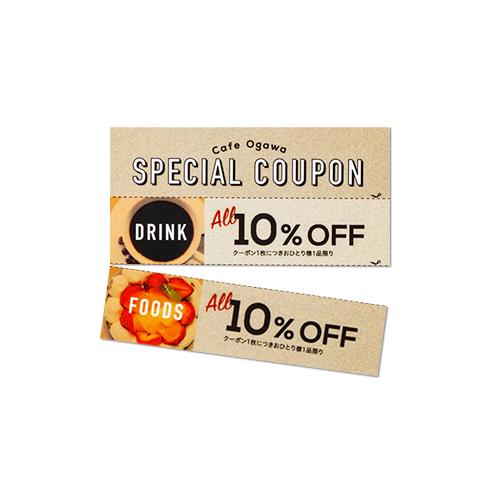 クーポン H74xW100 (ミシン目2本入り)