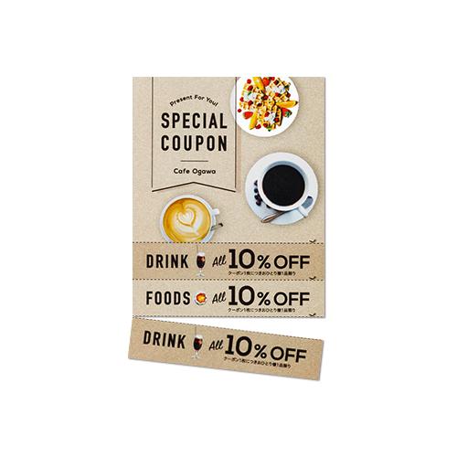 クーポン H147xW100 (ミシン目3本入り)