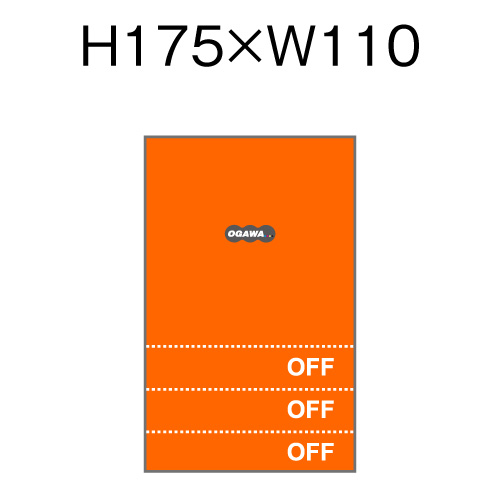 クーポン H175xW110 (ミシン目3本入り)