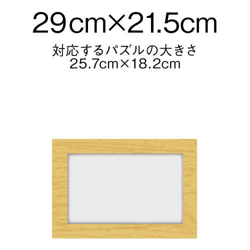 サイズ b5 B5の用紙サイズって何センチ?【サイズ.com】