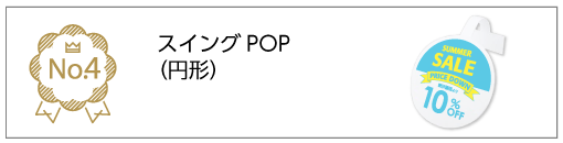 販促クリエイト.jp