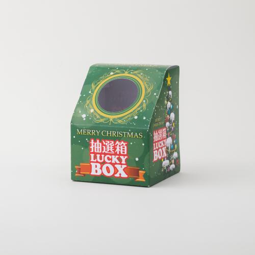 既製品:クリスマス斜め型抽選箱(小)