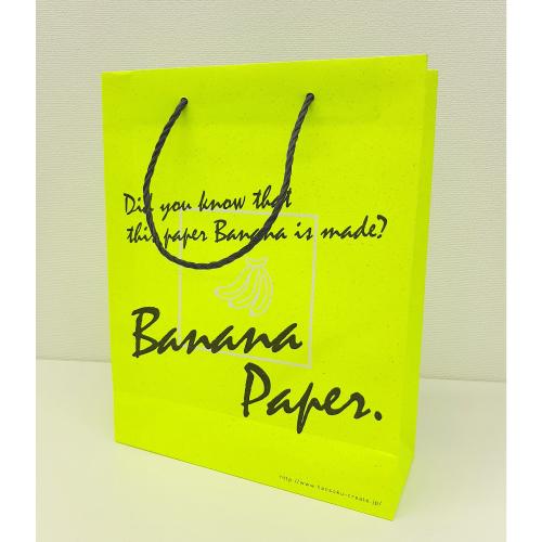バナナペーパーバッグ(角底70mm幅)