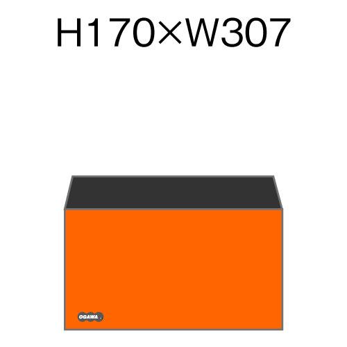 オリジナル封筒H170xW307
