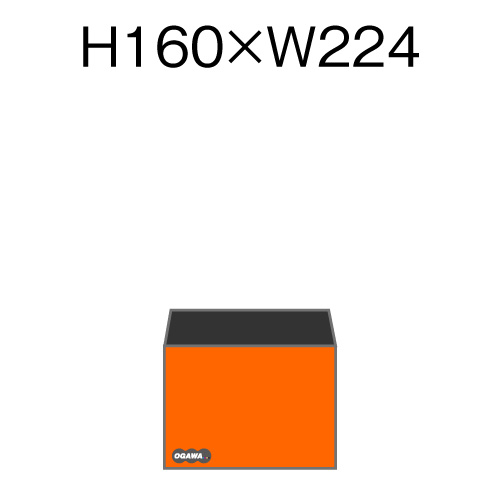 オリジナルA5用カマス封筒