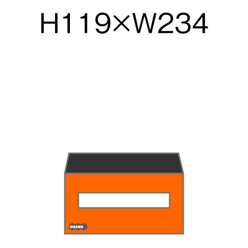 オリジナル H119xW234封筒30x180セロ窓付き