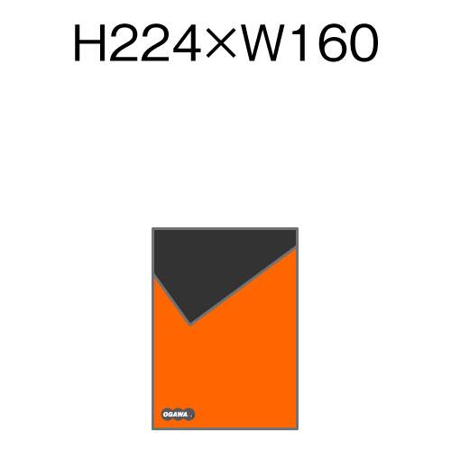 オリジナル封筒 A5用 三角フラップ