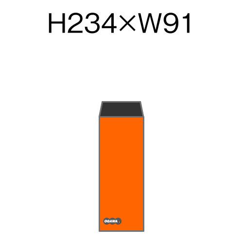 オリジナル封筒 H234xW91