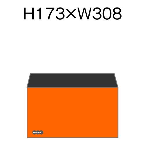 オリジナル封筒 H173xW308