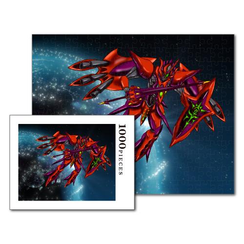 500x750mmサイズ