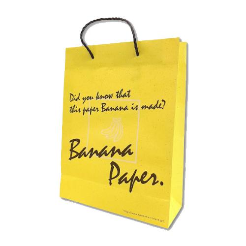 バナナペーパーバッグ