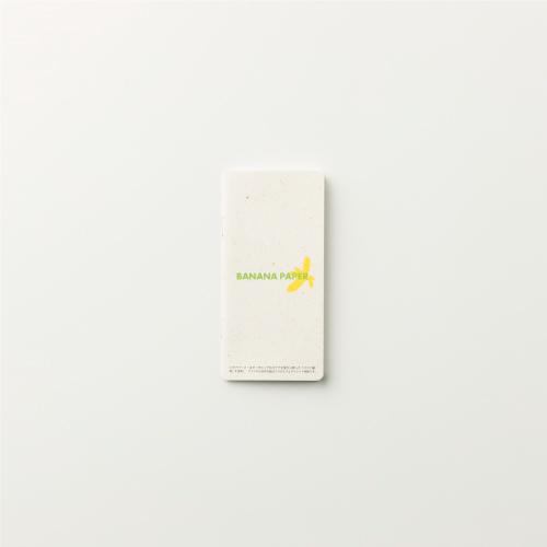 バナナペーパーノート