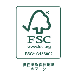 FSC認証紙で作る販促ツール特集