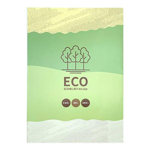 ECO綴じパンフレット