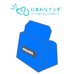 【抗菌印刷】紙製スタンド